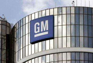General Motors ikinci batarya fabrikasını kuruyor