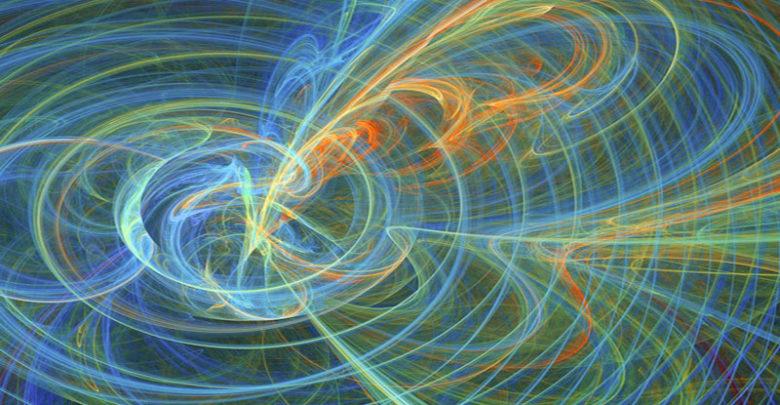 Kuantum Boşluğu Nedir?